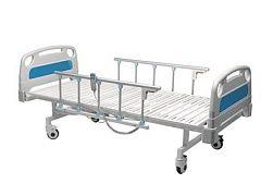 Легло медицинско трисекционно болнично